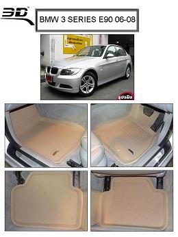 KARPET BAWAH BMW SERIES E90 KARPET 3D, KARPET DASAR 3D, KARPET MAXPIDER MAT DUNIAVARIASI.COM